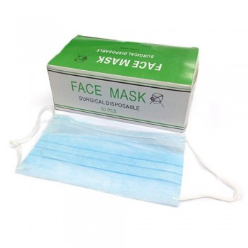 Surgical Face Masks with Earloop - 3 ply - 50pcs (Item No: E07-10) A3R1B128