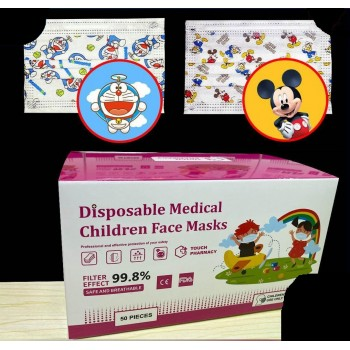 TOUCH PHARMACY SURGICAL DISPOSABLE FACE MASK (KID/CHILDREN) - CARTOON/PLAIN