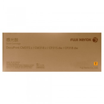 Fuji Xerox CP315 Yellow Drum Cartridge 50k (CT351103)