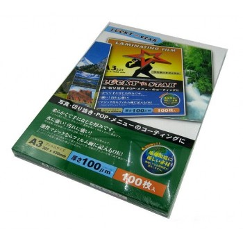 LUCKY STAR A3 LAMINATING FILM (307 x 430mm)