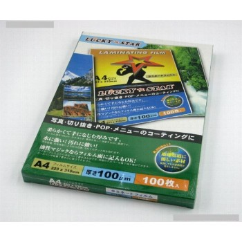 LUCKY STAR A4 LAMINATING FILM (223 x 310mm)