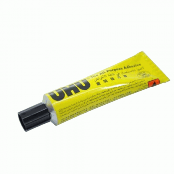 UHU All Purpose 20G/ML (Item No: B04-25) A1R2B121